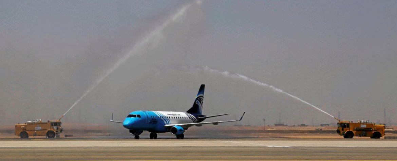 Cairo-Capital-International-Airport