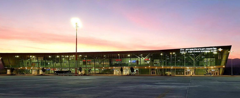 ramon_airport_terminal_building
